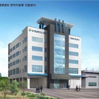 CM_경남거점 로봇센터 벤처지원동 증축공사(2009~2010)