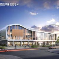 CM_부산 영상산업 복합건축물 건립공사(2012~2013)