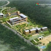 CM_자연학습원 현대화사업 시공감리(2008~2011)