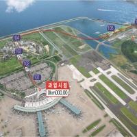 homepage_도시형 자기부상열차 시범노선공사(2010~2013)