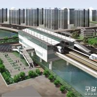 homepage_용인경량전철 민간투자시설사업(2005~2011)